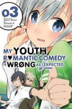 My Youth Romantic Comedy is Wrong as I Expected @ Comic: (Manga) Vol. 3
