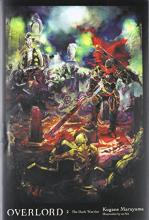 Overlord: (Novel) Vol. 2