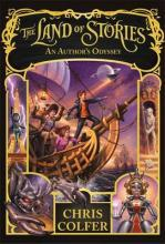 An Author's Odyssey: Book 5