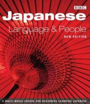 Japanese Language and People Course Book