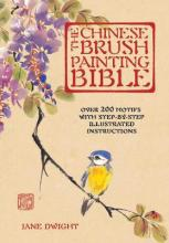 The Chinese Brush Painting Bible