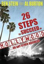 26 Steps to Succeed in Hollywood