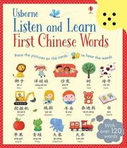 Listen and Learn First Chinese Words