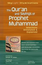 The Qur'an and Sayings of Prophet Muhammed