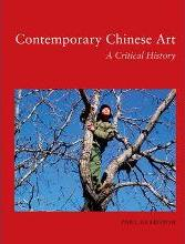 Contemporary Chinese Art