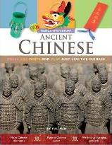 Ancient Chinese