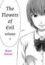 Flowers of Evil: Vol. 1