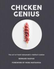 Chicken Genius
