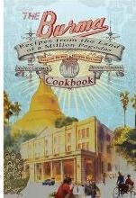The Burma Cookbook