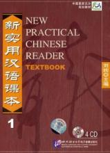 New Practical Chinese Reader: Textbook v. 1