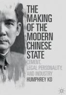 The Making of the Modern Chinese State 2017