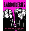 Embroderies