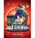 Secret Agent Jack Stalwart: Mystery of the Mona Lisa - France Book 3