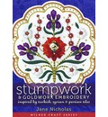 Stumpwork and Goldwork Embroidery: Inspired by Turkish, Syrian and Persian Tiles