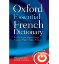 Oxford Essential French Dictionary