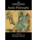 Cambridge Companions to Philosophy: The Cambridge Companion to Arabic Philosophy