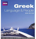 GREEK LANGUAGE AND PEOPLE COURSE BOOK (NEW EDITION)