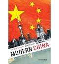 The ALA Guide to Researching Modern China