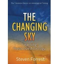 Changing Sky
