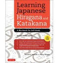 Learning Japanese Hiragana and Katakana