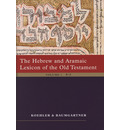 The Hebrew and Aramaic Lexicon of the Old Testament (2 vol. set) - Ludwig Koehler
