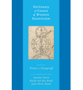 Dictionary of Gnosis & Western Esotericism - Wouter J. Hanegraaff