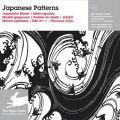 Japanese Patterns - Oliver Berry